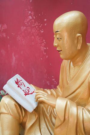buddah: Buddah statue Stock Photo