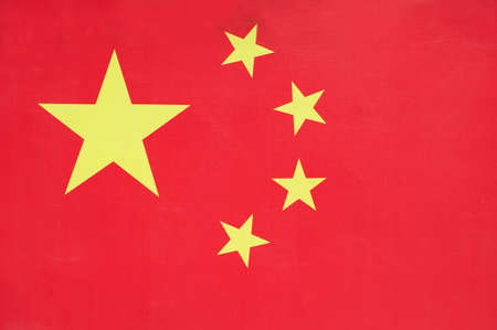 The chinese flag photo