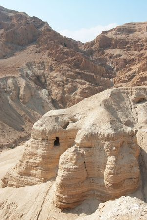 The Qumeran caves in Israel photo