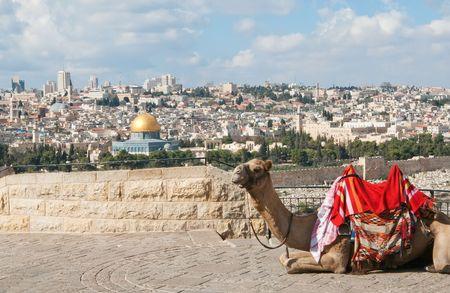 jerusalem: The Dome of the Rock in Jerusalem Stock Photo