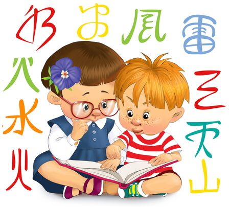 Illustration. Children are studying a book. Around them are multi-colored Chinese characters. Learning Chinese.