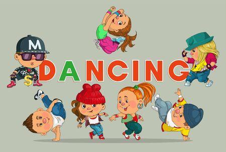 Bande dessinée drôle. Illustration vectorielle. Groupe d'adolescents joyeux dansant le Hip-Hop. Objets isolés. Vecteurs