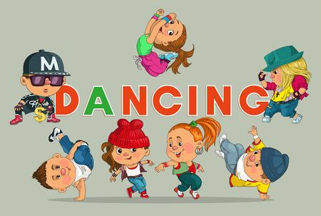 Funny cartoon. Vector illustration. Group of cheerful teenagers dancing Hip-Hop. Isolated objects. 向量圖像
