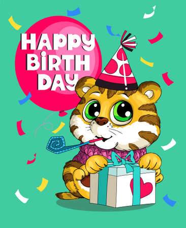 Vector humorous birthday illustration. Cute funny tiger cub in a cap and a whistle sits with a big gift