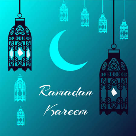 Banner with lantern for the Muslim holiday of Ramadan Иллюстрация