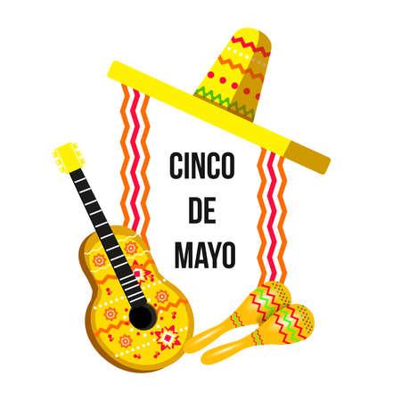 Postcard Cinco de Mayo with guitar and sombrero