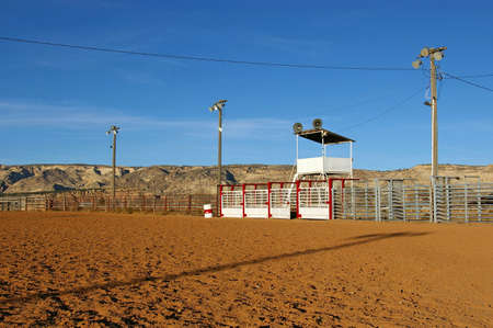 arena rodeo: Rodeo arena in a small rural town.