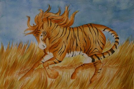 aquarel: A crossbreed between a horse and a tiger running