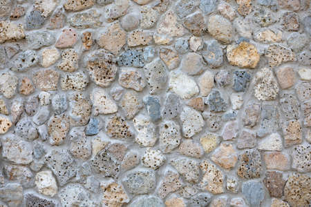 Decorative stone wall texture. Wall background.