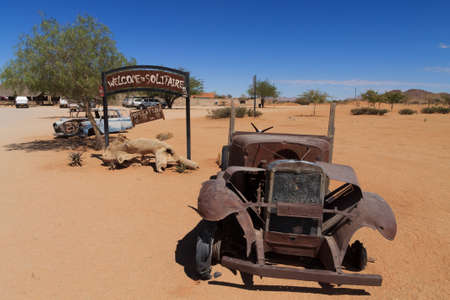 solitaire: Abandoned car from Solitaire, Namibia Stock Photo