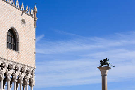 doges  palace: Exterior view of Doges Palace from Venice, Italy. Italian famous landmark. Gothic architecture Editorial