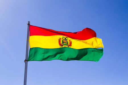 Bolivian flag that waves, Bolivia