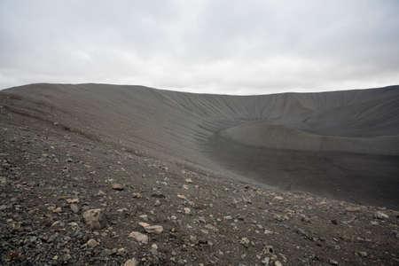 Hverfell caldera volcano top view.  Hverfjall, Iceland landmark Stok Fotoğraf