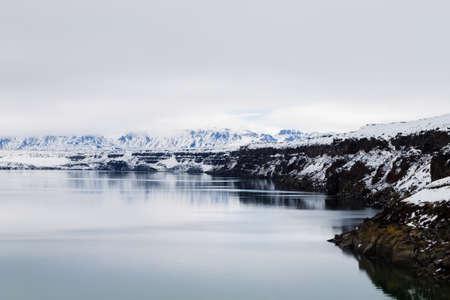 Oskjuvatn lake at Askja, Iceland. Central highlands of Iceland landmark. Volcanic view