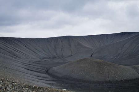 Hverfell caldera volcano top view.  Hverfjall, Iceland landmark Archivio Fotografico