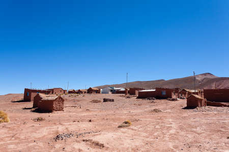 Cerrillos village view,Bolivia.Andean plateau.Bolivian rural town