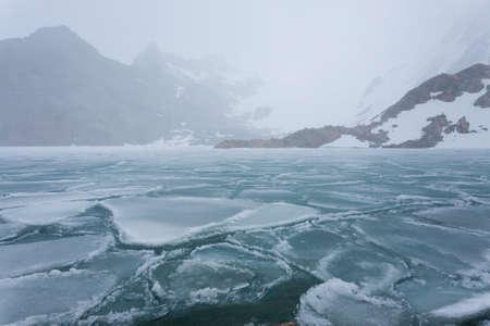 Laguna de Los Tres view. Frozen lagoon. Fitz Roy mountain, Patagonia, Argentina