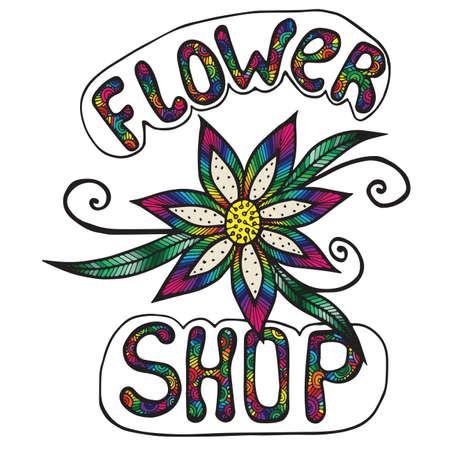 florist: Multicolor inscription flower shop on the white background. The cover of the brochure for florist, flower shop, wedding, magazine or flyer. Illustration