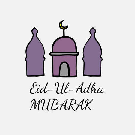 ha: Eid Mubarak lettering with abstract mosque on the white background Illustration