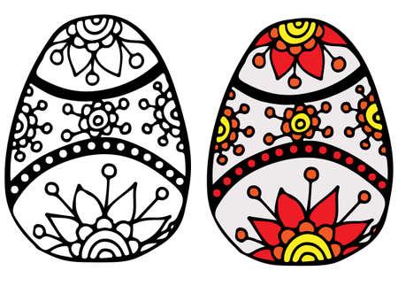 Coloridos Huevos De Pascua Con Flor Roja Para Colorear Libro Para ...