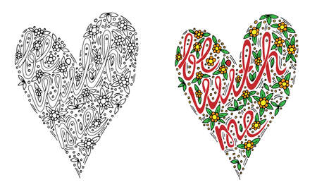 Vector colorful Be with me hand written custom calligraphy isolated for coloring book or page, shirt and greeting card.