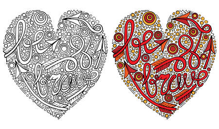Vector colorful heart form with be brave text for coloring book. Hand written lettering for print, shirt and other design. Ornate lettering.