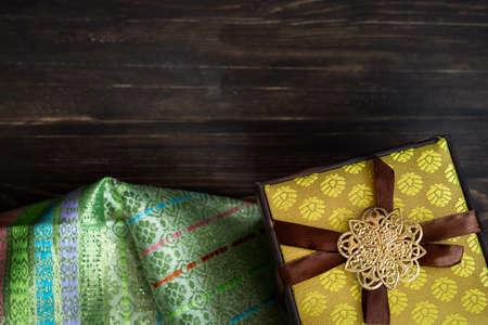 开斋节背景与马来穆斯林传统文化设计。
