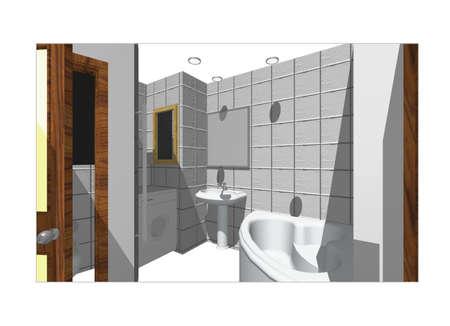 interior modern bathroom, white and grey photo