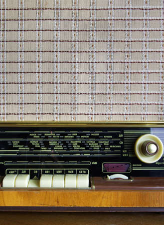Old radio of Soviet Baltic manufacture photo