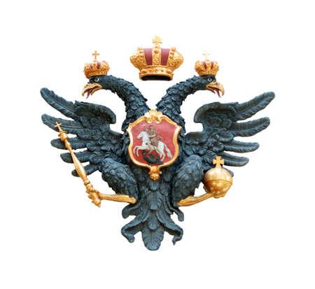 scettro: Doppia aquila con scepter e Orb - Stato Emblema della tsarist Russia