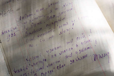 Notebook of aphorismes Stock Photo