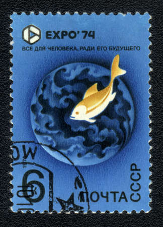 oceanic: USSR postage stamp Hydrosphere. EXPO 1974. The stylized image of the fish against the background of the oceanic areasPostage stampText on the stamp: All for a man for the sake of his future