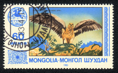 postmail: MONGOLIA - CIRCA 1983: A stamp printed in  MONGOLIA  Stock Photo