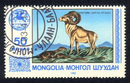 MONGOLIA - CIRCA 1983: A stamp printed in  MONGOLIA photo