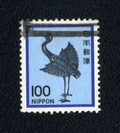 Japan - CIRCA 1981: A Stamp printed in  Japan shows image of a stylized  black crane, circa 1981  photo