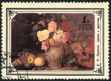 USSR - CIRCA 1979: A stamp printed in USSR  shows  a painting by I.F.Hrutsky Flowers and fruit,  art series Still-life, circa 1979 photo