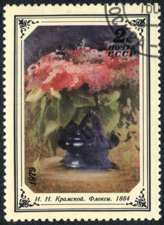 USSR - CIRCA 1979: A stamp printed in USSR  shows  a painting by I.N. Kramskoj Phloxes,  art series Still-life, circa 1979 photo