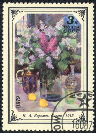 USSR - CIRCA 1979: A stamp printed in USSR  shows  a painting by K.A. Korovin Lilac,  art series Still-life, circa 1979 photo
