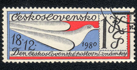 CZECHOSLOVAKIA - CIRCA 1980: A stamp printed in CZECHOSLOVAKIA shows  Day of Czechoslovakia stamps , circa 1980 photo