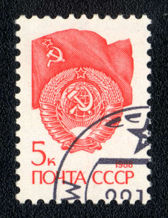USSR - CIRCA 1988: A stamp printed in USSR  shows State Emblem and flag of the Soviet Union , series