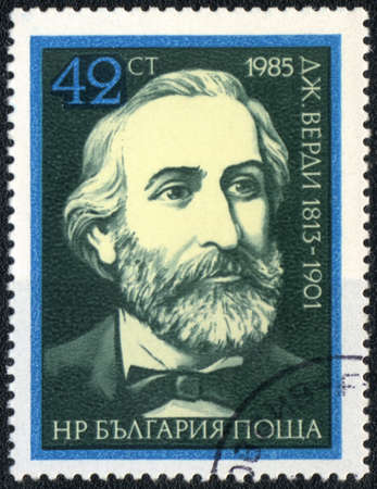 BULGARIA- CIRCA 1985: A stamp printed in BULGARIA shows portrait of the composer Giuseppe Verdi , circa 1985