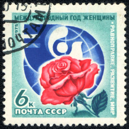 USSR - CIRCA 1975: A stamp printed in USSR  shows   International Women's Year, circa 1975 Stock Photo - 11139290
