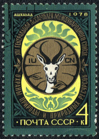 USSR - CIRCA 1978: A stamp printed in USSR  shows  XIV The General Assembly of the International Union for Conservation of Nature and Natural Resources, circa 1978  photo