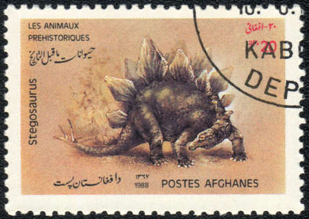 AFGHANISTAN - CIRCA 1988: A stamp printed in AFGHANISTAN shows Stegosaurus, series, circa 1988 photo