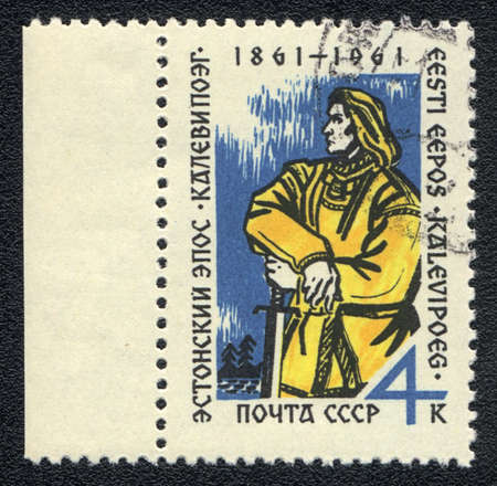 USSR - CIRCA 1990: A Stamp printed in USSR shows Estonian epic Kalevipoeg, circa 1990 Stock Photo - 13639976