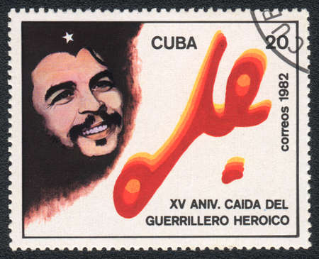 CUBA - CIRCA 1982  A stamp printed in CUBA  shows Che Guevara, from series, circa 1982