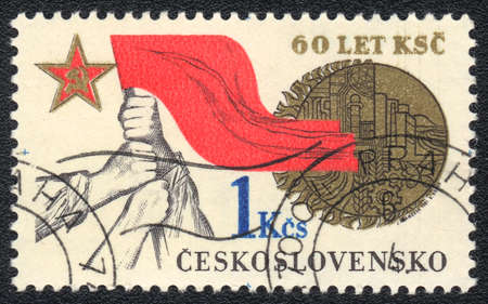 CZECHOSLOVAKIA - CIRCA 1981  A stamp printed in CZECHOSLOVAKIA  shows communist party, from series, circa 1981 photo