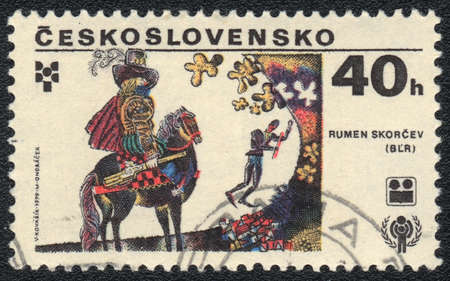 folk tales: CZECHOSLOVAKIA - CIRCA 1979: A stamp printed in CZECHOSLOVAKIA  shows folk Tales  Rumen Skorchev, from series, circa 1979