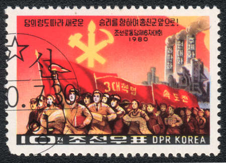 DPR KOREA  - CIRCA 1980: A stamp printed in DPR KOREA  shows North Korean people, from series, circa 1980 photo