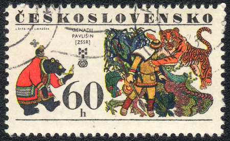 amur: CZECHOSLOVAKIA - CIRCA 1977: A stamp printed in CZECHOSLOVAKIA  shows Illustration of the artist Gennady Pavlyshyn Amur tales, from series, circa 1977